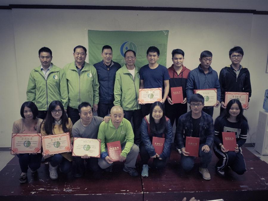 2014年度优秀志愿者