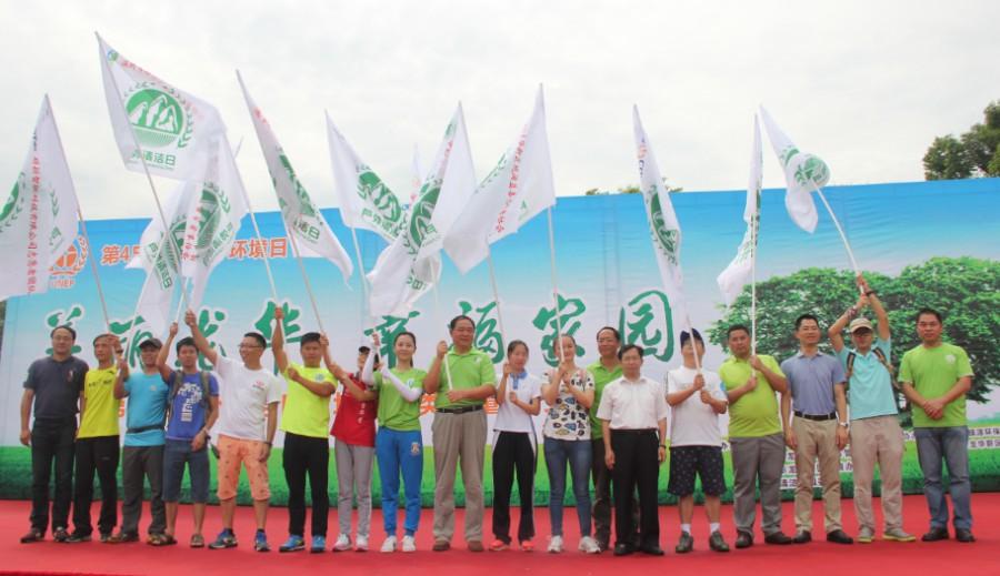 活动 绿源承办第五届户外清洁日,全国超过3万人同时参加