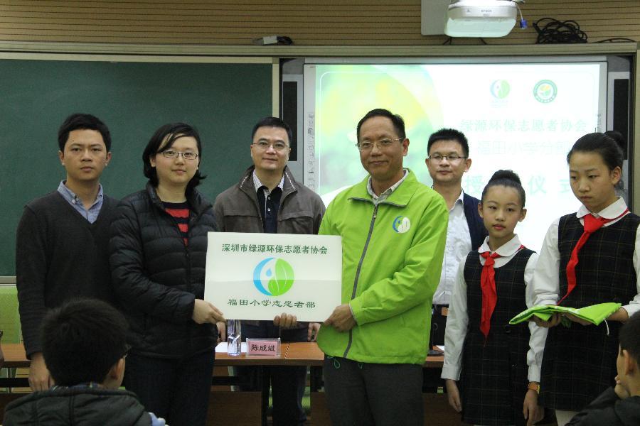 报道丨【环保公益】绿趣课堂——让城市的孩子返璞归真