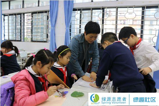 绿趣社区 | 福田小学2017-2018学年第一学期总结