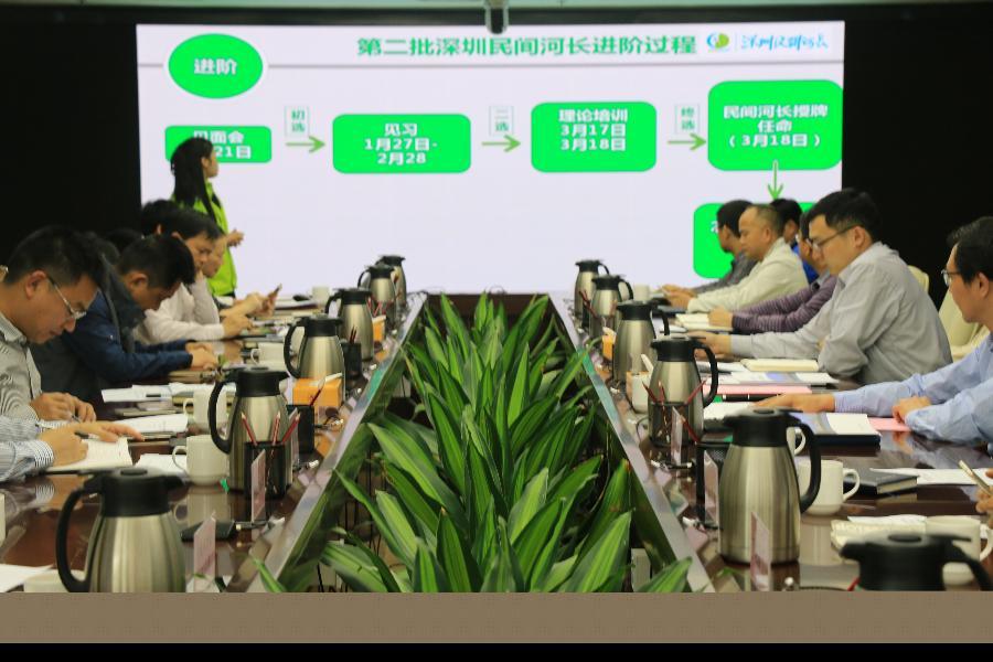 民间河长 | 深圳绿源受邀参与深圳市河长办治水提质办主任工作会议