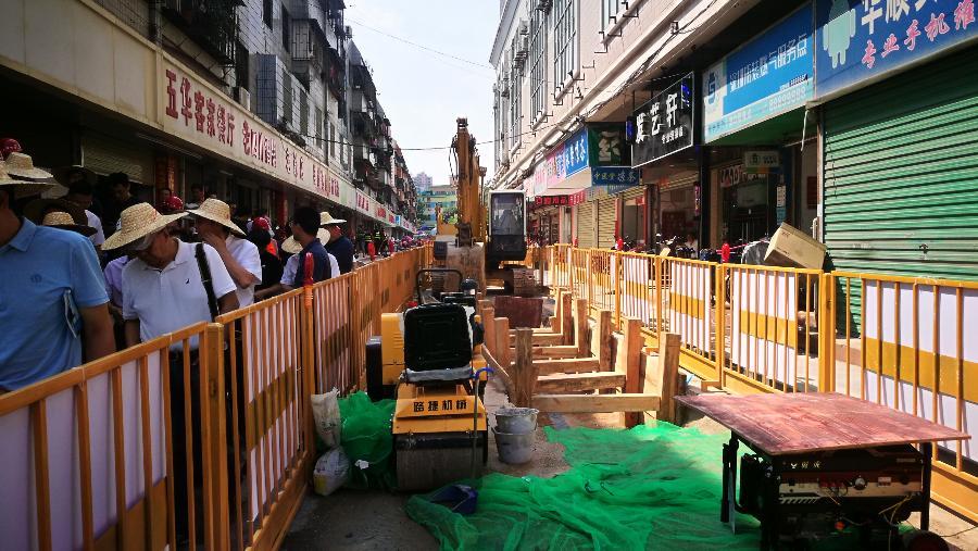 民间河长 | 绿源副理事长熊杨受邀出席市治水提质办组织的:《管网建设质量现场会》