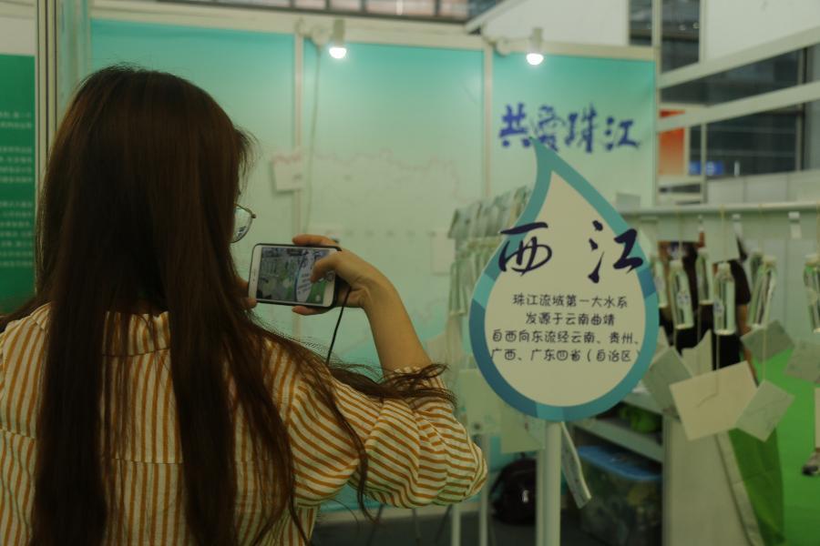 共爱珠江丨四省(自治区) 30 瓶河流水样集体亮相第六届中国慈展会