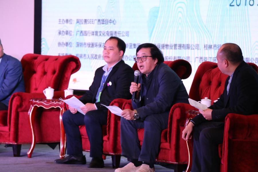 共爱珠江 | 我与水保护-2018广西首届水保护论坛分享