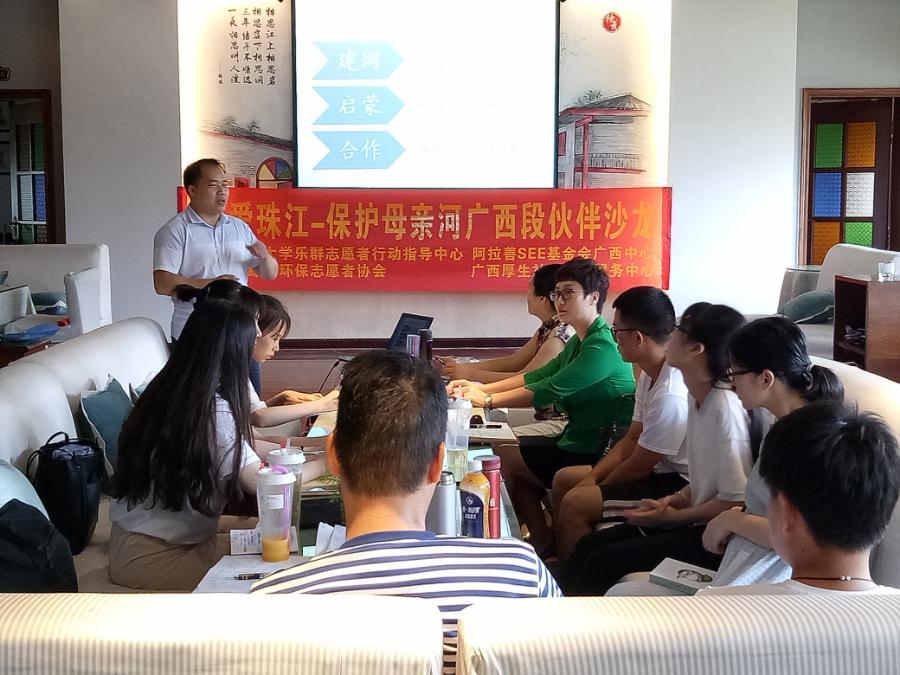 共爱珠江 | 漓江流域环保伙伴沙龙在桂林举行