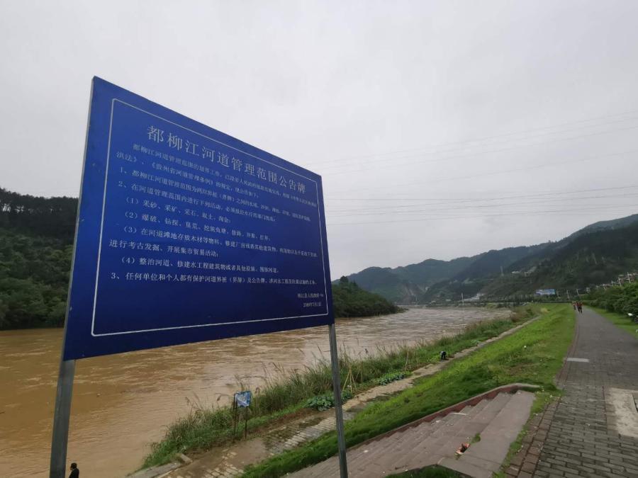共爱珠江|2019年第二季度项目简报