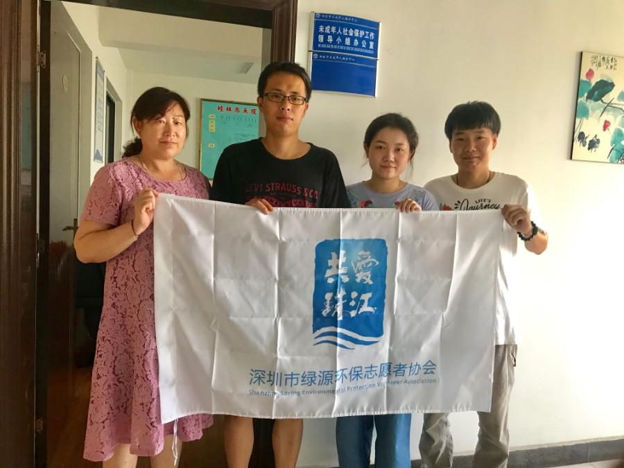 共爱珠江 | 流域伙伴共建计划在地伙伴走访