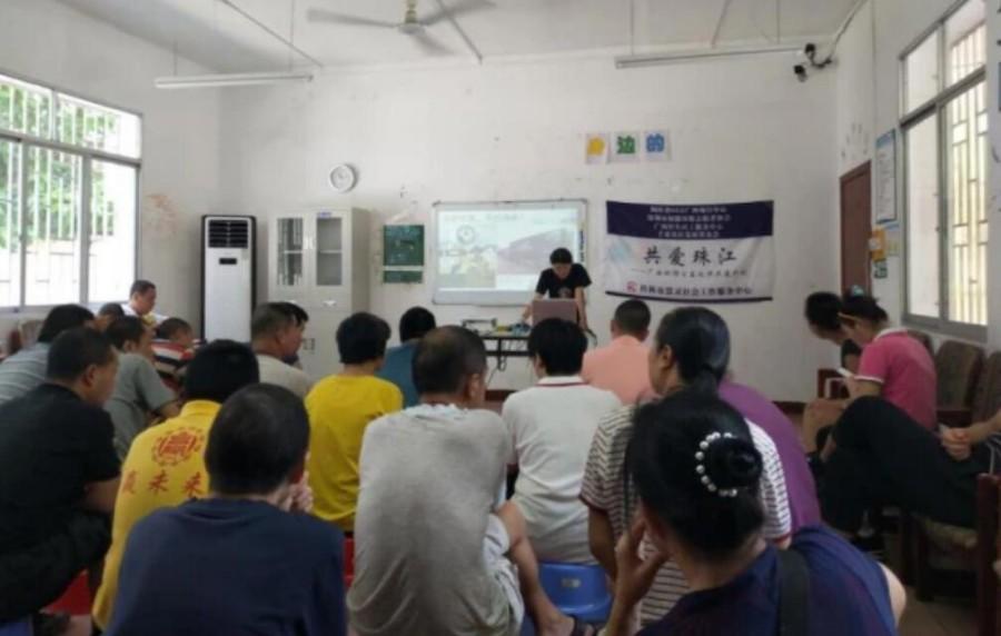 共爱珠江 | 流域伙伴共建计划-桂林在地行动