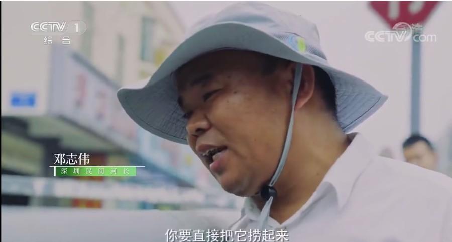 民间河长 | 美丽中国,绿源志愿者一直在行动