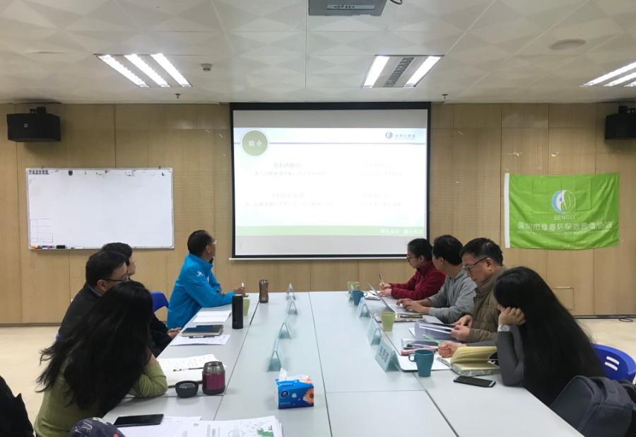动态 | 广东省千禾社区公益基金会一行到访深圳绿源