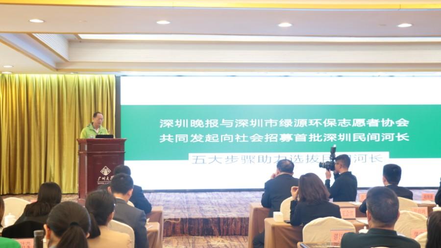 动态 | 深圳绿源在2019广东省环保社会组织年会荣获两个大奖