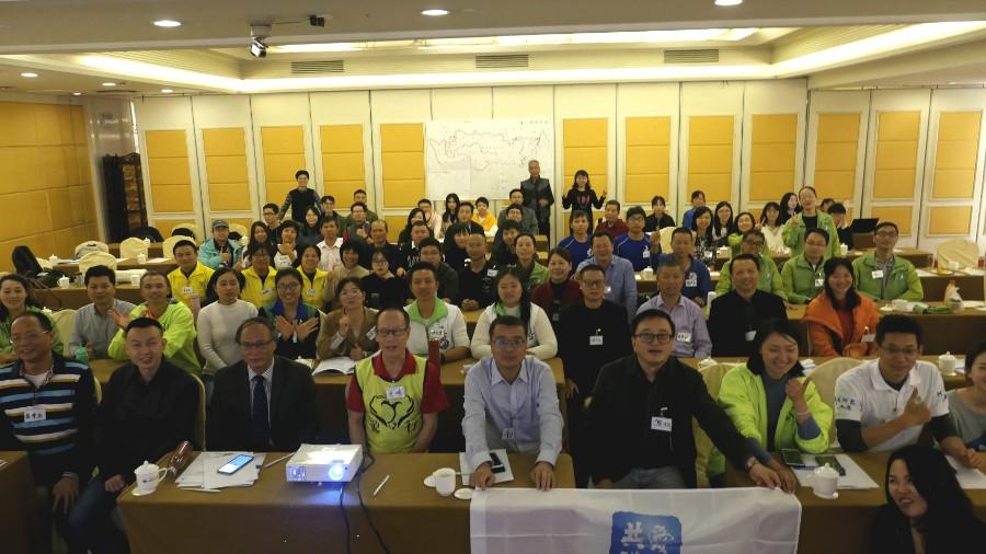 共爱珠江 | 珠江流域民间河湖长能力建设工作坊顺利开展