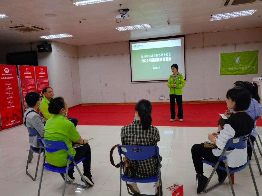志愿者 | 2021年第一期新志愿者见面会