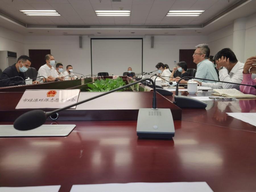动态 | 绿源受邀参加市人大常委会监察司法工委座谈会